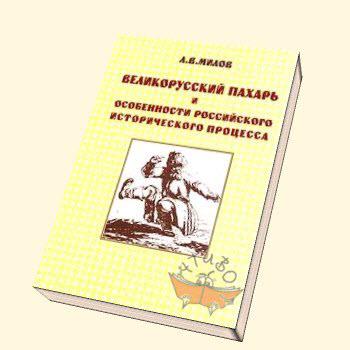 Автор книги milov