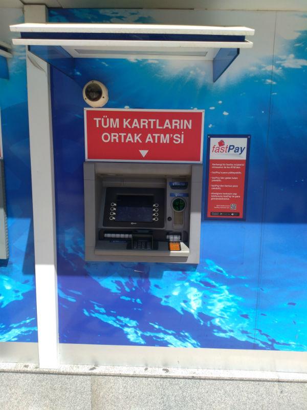 Банкомат Denis Bank