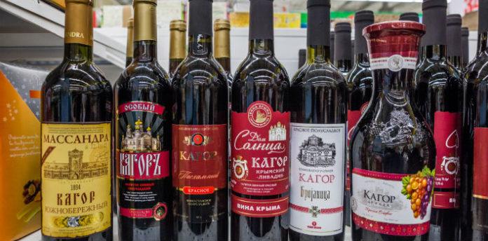 Вино kagor