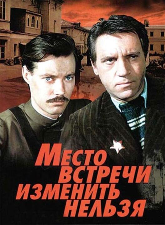 Советские фильмы о войне, разобранные на цитаты