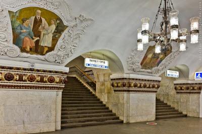 5 самых красивых старых станций метро Москвы, Киевская