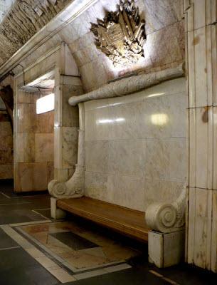 5 самых красивых старых станций метро Москвы, Новокузнецкая