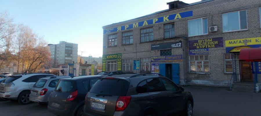 ТЦ Ярмарка или Гранд в Вязниках