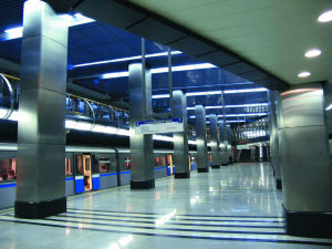 Станция метро Москвы Выставочная