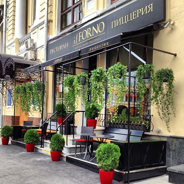 Ресторан пиццерия в Москве Эльфорно
