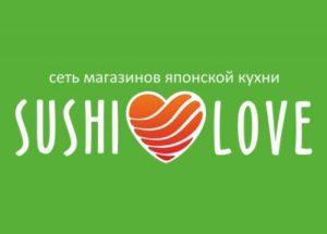 suhsi-love-логотип