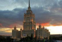 Гостиница Украины
