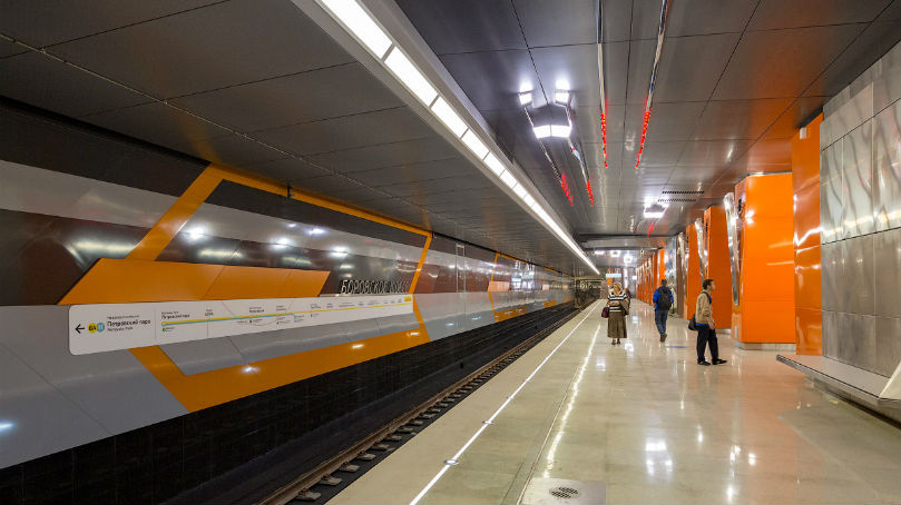 Станция Боровское шоссе