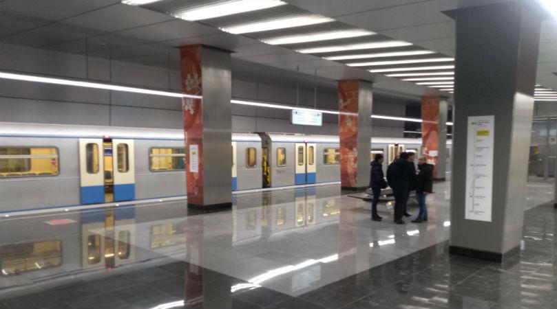 Станция метро Мичуринский проспект